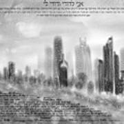 chicago skyline Ketubah Poster