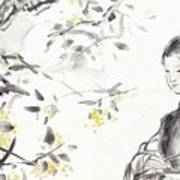 China Ancient Female Poster