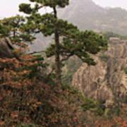 China, Mt. Huangshan Poster