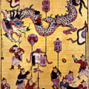 China: New Year Card Poster
