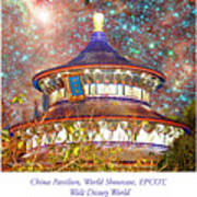 China Pavilion, World Showcase, Epcot, Walt Disney World Poster