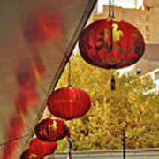 Chinatown - Chinese Lanterns Poster