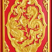 Chinese Design Poster by Somchai Suppalertporn