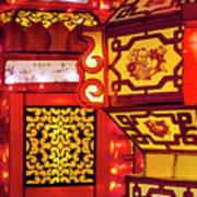 Chinese Lantern Poster
