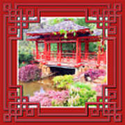 Chinese Pavilion Rhododendron Gardens Burnie Tasmania Poster