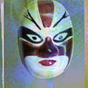 Chinese Porcelain Mask Poster