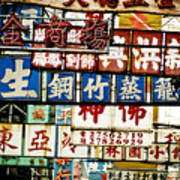 Chinese Signs Poster