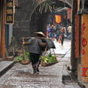 Chinese Woman Carrying Vegetables Poster