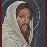 Christ Enters Gethsemane Poster