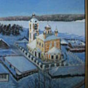 Christ Risen Church In Ples, Ivanovo Region Poster
