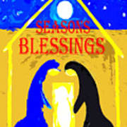 Christmas Blessings 5 Poster