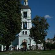 Church Of The Holy Mother Of God The Source Of Life At Tsaritsyno Park Poster