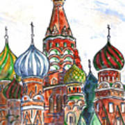Colorful Shapes In A Red Square Poster