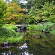 Corbel Arch Bridge Japanese Garden Maymont I Poster