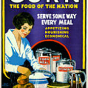 Corn 1918 Poster