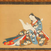 Courtesan Writing A Letter Poster