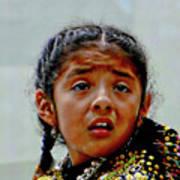 Cuenca Kids 1033 Poster
