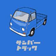 Custom Color Subaru Sambar Truck Poster