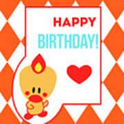 Cute Art - Sweet Angel Bird Terra Cotta Happy Birthday Circus Diamond Pattern Wall Art Print Poster