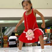 Dance Girl Dance 2 Poster