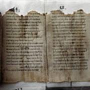 Dead Sea Scroll Poster