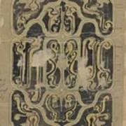 Decorative Design, Carel Adolph Lion Cachet, 1874 - 1945 Vq Poster