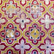 Decorative Tiles Islamic Motif  Poster