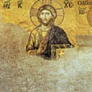 Deesis Mosaic Hagia Sophia-christ Pantocrator-judgement Day Poster