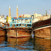 Dhow Poster