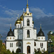 Dmitrov. Assumption Cathedral. Poster