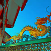 Dragon At The Gate Poster