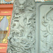 Dragon Pillar Poster by Melissa Stinson-Borg