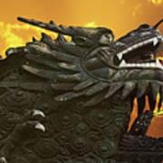 Dragon Wall - Yu Garden Shanghai Poster by Christine Till