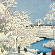 Drum Bridge And Setting Sun Hill At Meguro Poster by Hiroshige