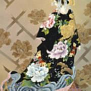 Echigo Dojouji Poster by Haruyo Morita