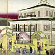 Edo: Bank, C1873 Poster