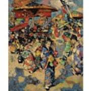 Edward Atkinson Hornel 1864 - 1933 Carnival Day, Japan Poster
