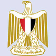 Egypt Coat Of Arms Poster