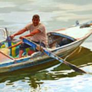 Egyptian Fisherman Poster