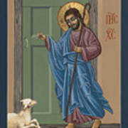 El Buen Pastor 188 Poster