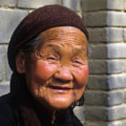 Elderly Chinese Woman Poster