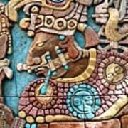 Epcot Mayan Warrior Poster