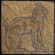 Eqyptian Cat Relief Poster