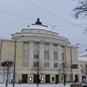 Estonia National Opera Poster