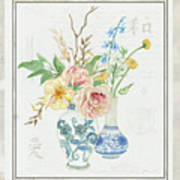 Faded Glory Chinoiserie - Floral Still Life 2 Blush Gold Cream Poster