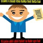 Feeling After Exams Poster