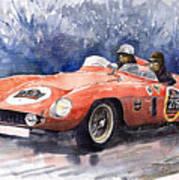 1953-1955 Ferrari 500 Mondial 1000 Miglia Poster