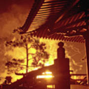 Fireworks, Japan Pavilion, Epcot, Walt Disney World Poster
