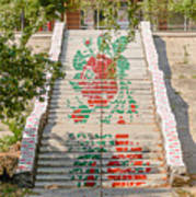 Flowery Stairs Poster