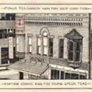 Fongs Tea Garden Poster